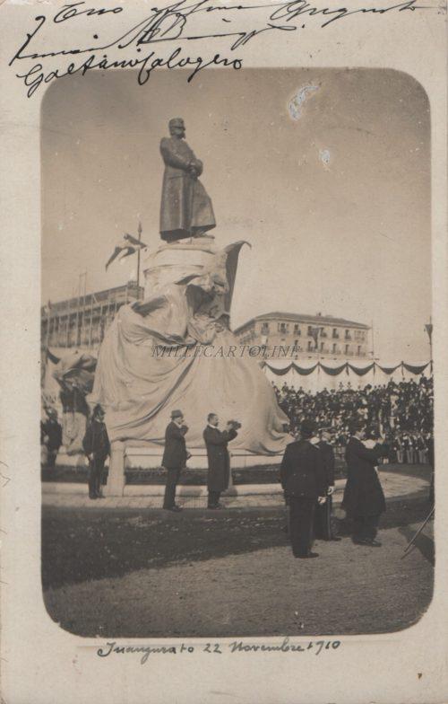 Cartolina Postale NAPOLI monumento
