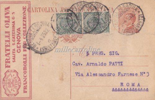 Intero Postale FRATELLI OLIVA